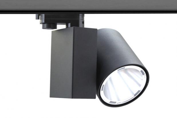 BAIYILED LED Railspot voor retail