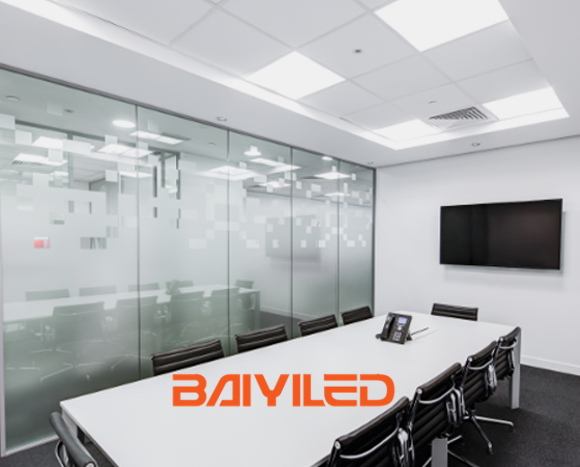baiyiled oplossing voor kantoor verlichting